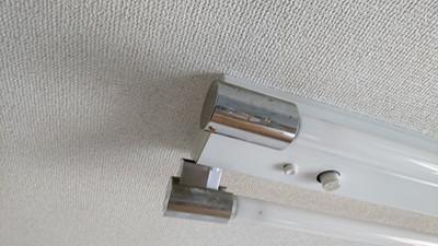 空室クリーニング 蛍光灯 メッキ
