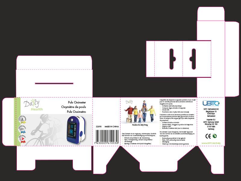 Daily Health Blutdruck- & Pulsmesser — Umgesetzte Verpackungsgestaltung