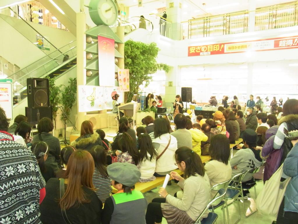 マームにて開催されました。今年は伊勢と松阪同時開催でした。