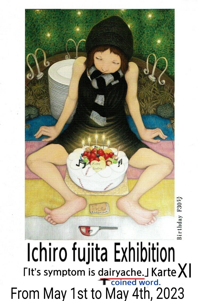 Ichiro fujita exhibition 「It's symptom is dairyache.」KarteⅨ(Dairyache is coined word.↑)