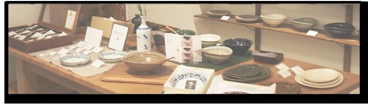 翠窯 東京店 SUIYOU TOKYO カレー皿 穴山大輔