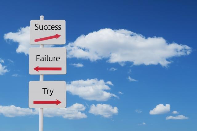 「失敗」は、長い目で見れば「成功」になる