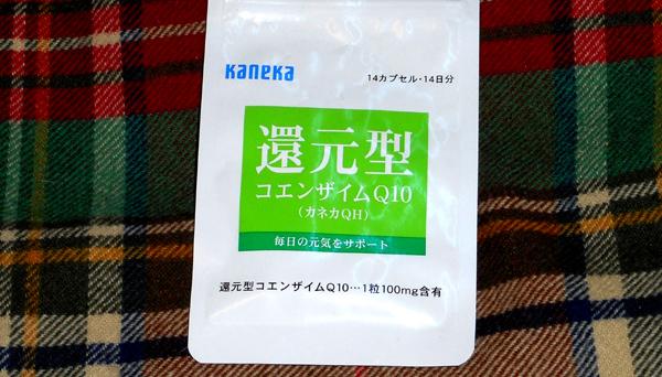 ミトコンドリアを元気にする還元型コエンザイムQ10