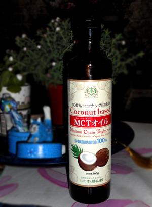 仙台勝山館MCTオイル(360g)
