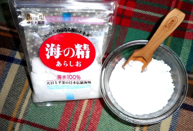 塩は免疫力を高める
