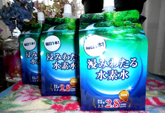 水素水はミトコンドリアを元気にして健康になるためにオススメ