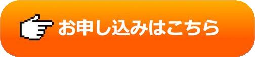 川西市 カルチャーセンター 整理収納 吉永建設 申し込み