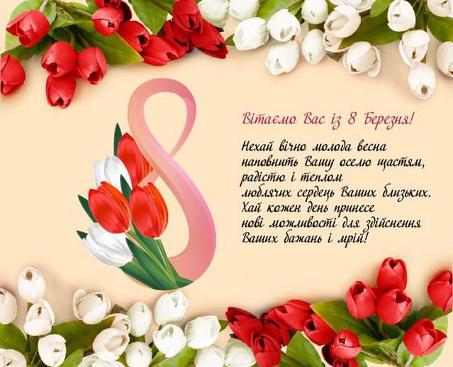 м.Енергодар, Середа Тетяна Іванівна