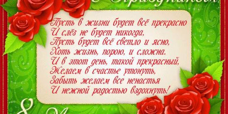 "ДНЗ №9 ""Лелеченя"" Мелітопольської міської ради"