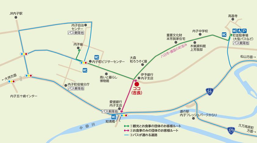 各アクセス(町並駐車場、国道56号・知清橋バス停、JR内子駅)