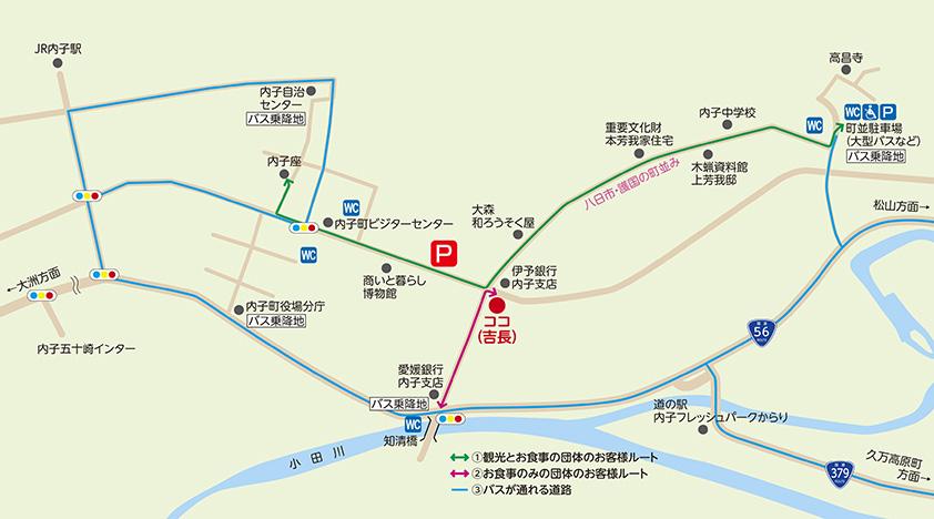 愛媛県喜多郡内子町 御食事処 吉長 駐車場地図