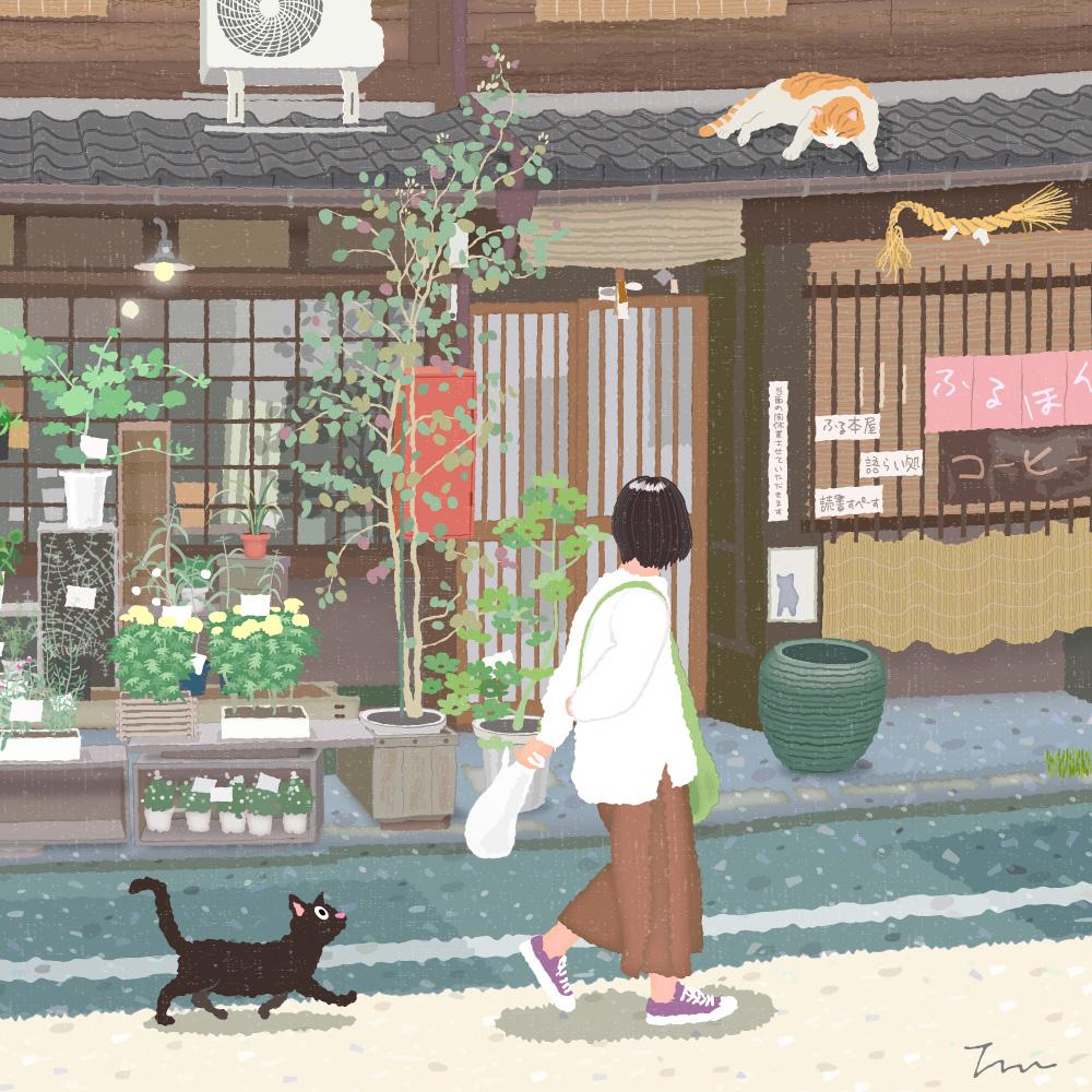 たびねこ新作イラスト「京都の花屋」