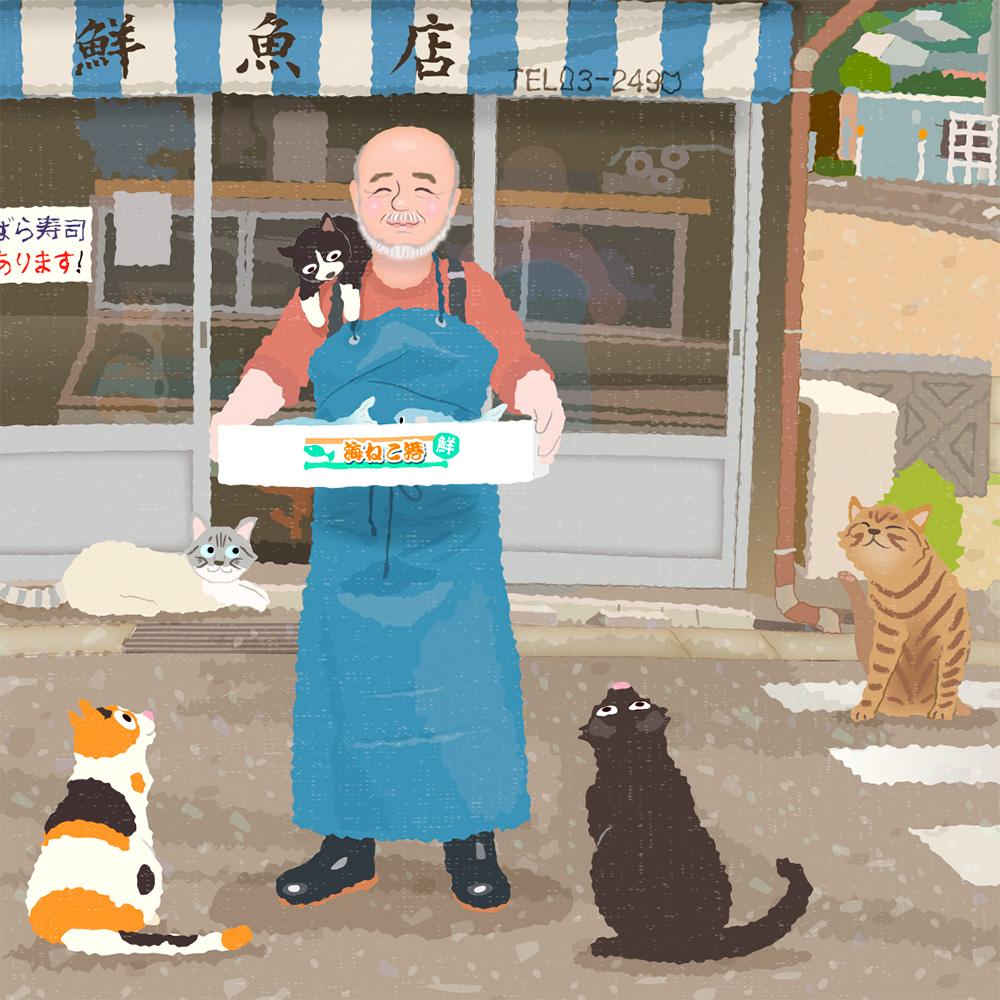 たびねこ新作イラスト『猫町の鮮魚店』