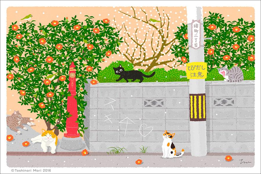 たびねこイラスト-15 猫町の昼下がり