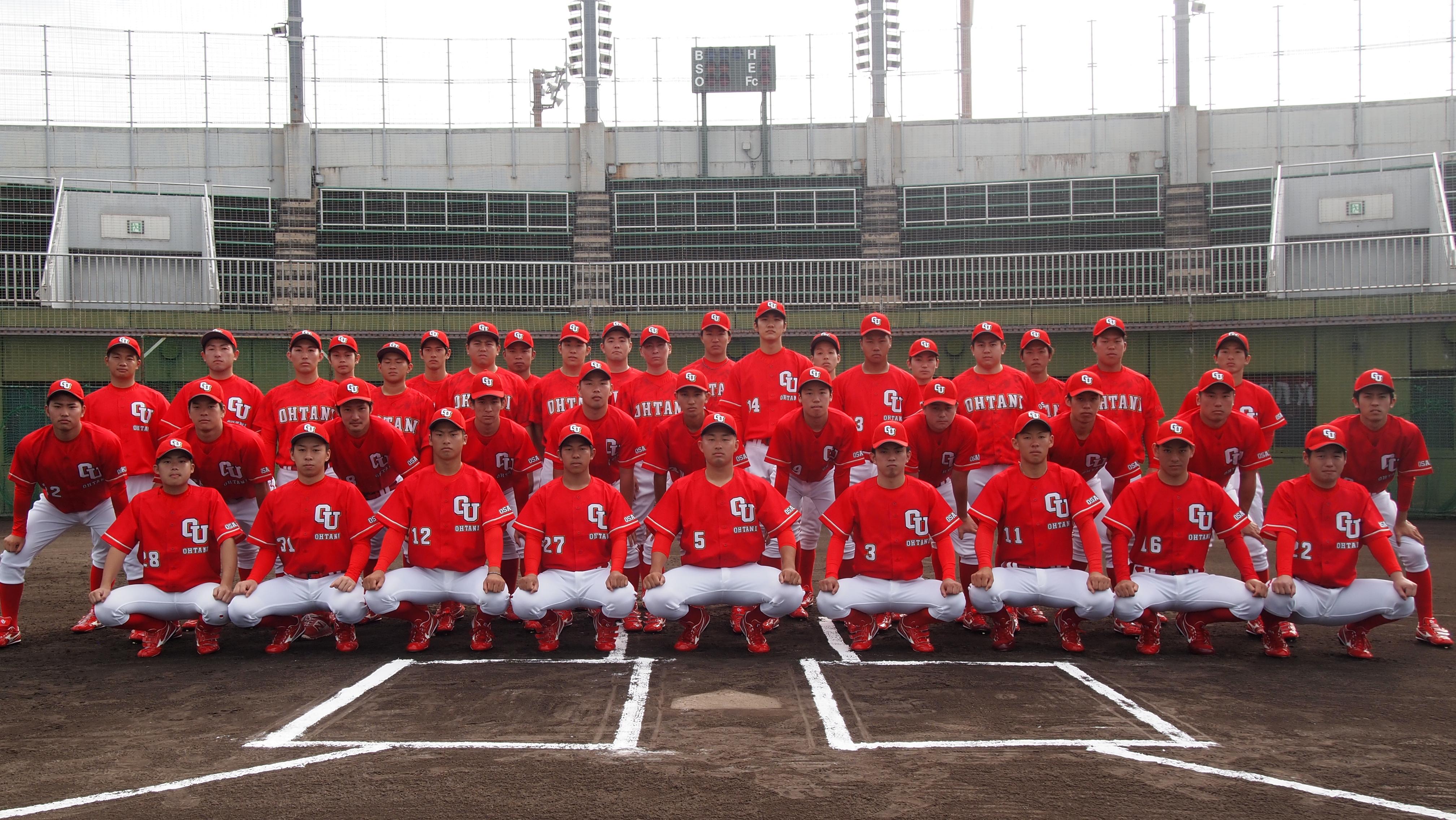 大学 野球 大谷 部 大阪 野球部 クラブ活動 学生生活 大阪物療大学
