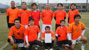 敢闘賞 FC OLD BOYS