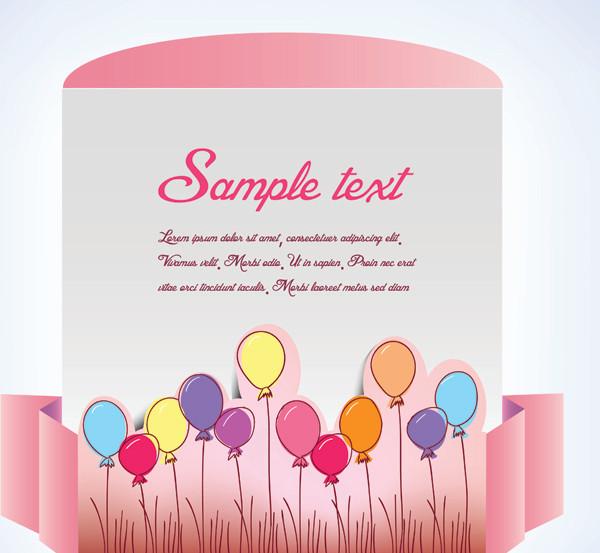 風船を切り抜いたテキスト スペース balloons aperture arranged ribbon clip text templates