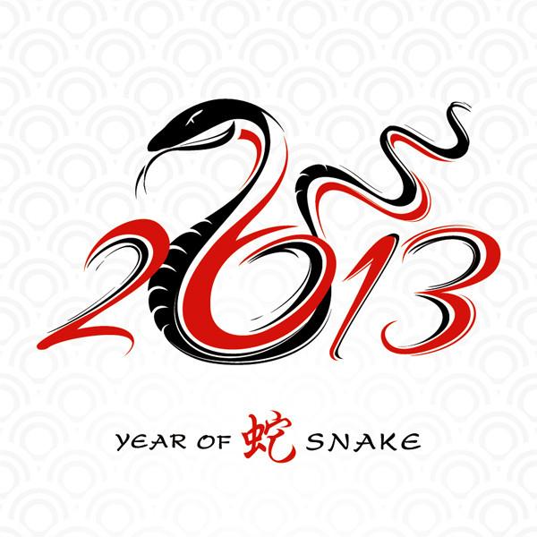干支のへびを描いた背景 Year of snake 2013 backgrounds2