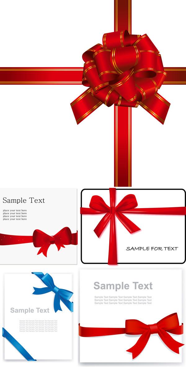 ギフトを包装するリボン gift packaging ribbons