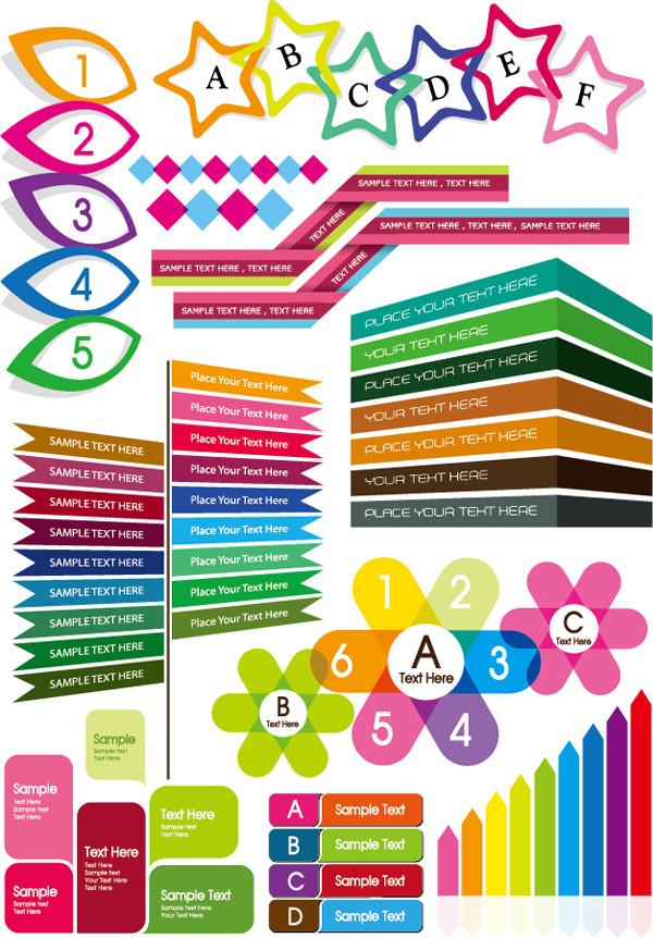 カラフルにウェブ デザインを飾る素材 colorful decorative graphics vector
