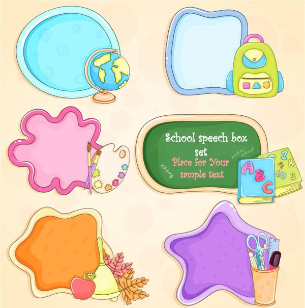 学習用品の掲示板 cartoon school supplies