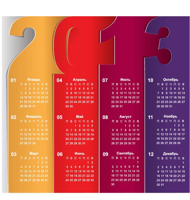 鮮やかなカレンダー テンプレート Vivid 2013 calendar templates vector3