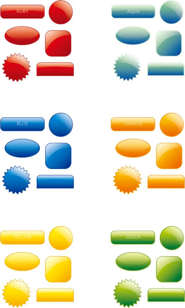 光沢のあるウェブボタン デザイン見本 Glossy Web Style Buttons