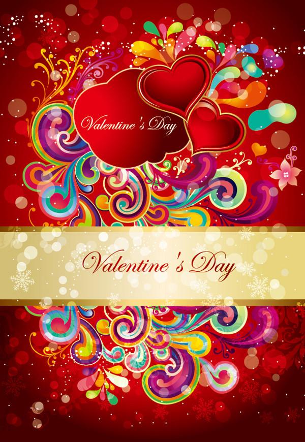 バレンタインデー 帯付きのゴージャスな背景 valentine gorgeous pattern vector2