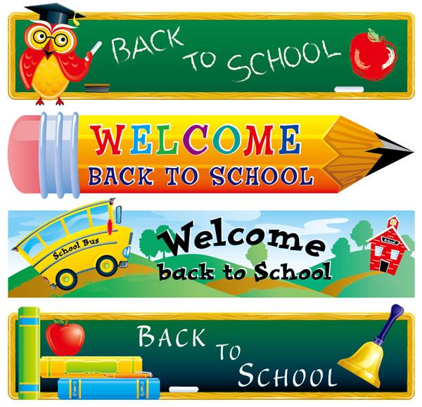学校を題材にしたバナー cute school theme banner