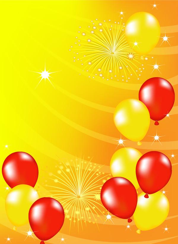 黄色と赤のパーティ バルーン Party balloons yellow