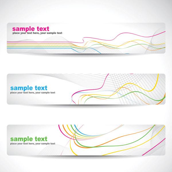 美しく波打つラインと矩形のバナー dynamic lines Banner Background1