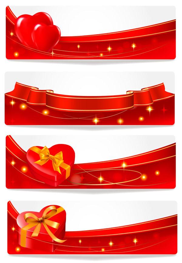 星が輝くハートとリボンのバナー heart-shaped Ribbon Star valentine banner
