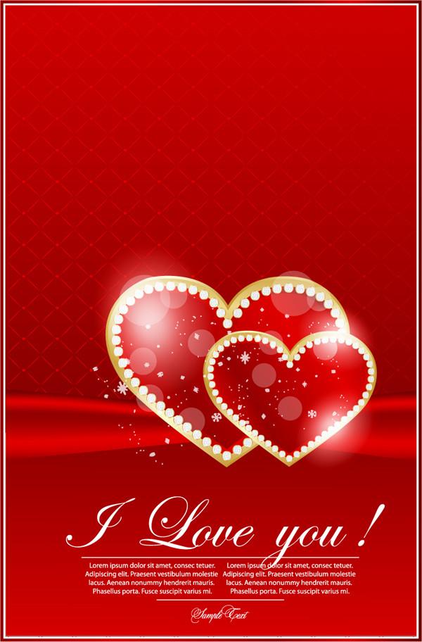 宝石の縁飾りをしたバレンタインデー ハート Heart valentines_day greeting card