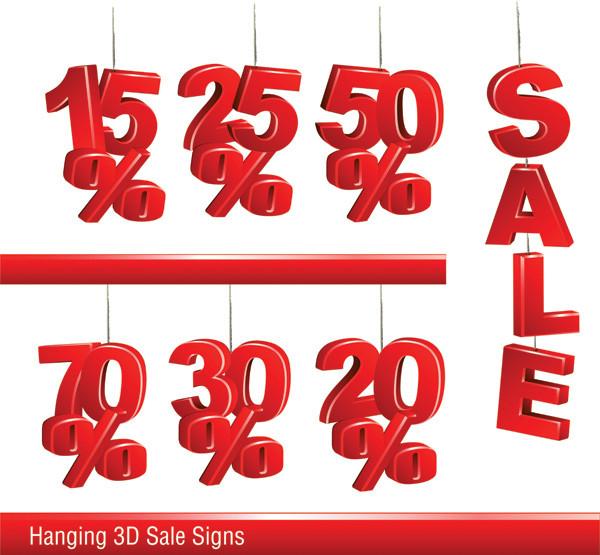 吊り下げタイプの割引タグ  sale discount tag vector1
