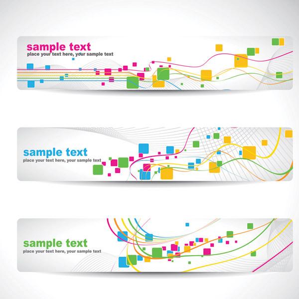 美しく波打つラインと矩形のバナー dynamic lines Banner Background2