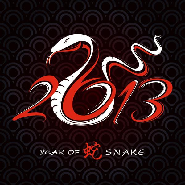 干支のへびを描いた背景 Year of snake 2013 backgrounds1