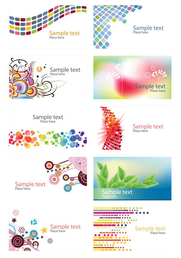 流行のカード背景見本 trend vector colorful cards