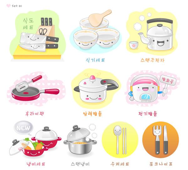 台所用品の可愛いアイコン Home appliances super-cute icon