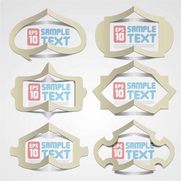 折った紙を切り抜いたテキストスペース creative folded hollow paper text template