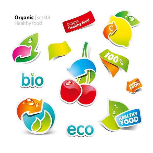 新鮮な野菜と果物のクリップアート fruits and vegetables vector cute stickers5