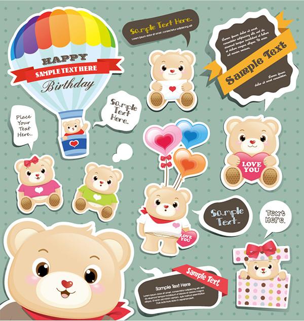 可愛い漫画の子熊のステッカー Cute cartoon child bear stickers