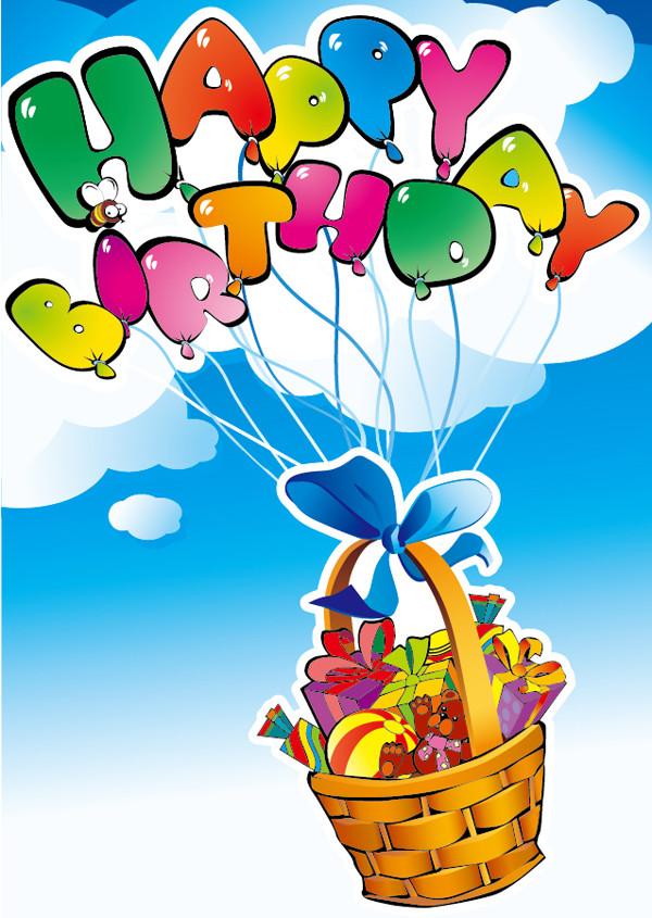 可愛い誕生日カードのテンプレート cute cartoon happy birthday2