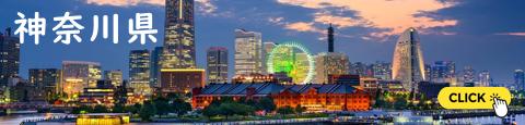 横浜の海からの夜景