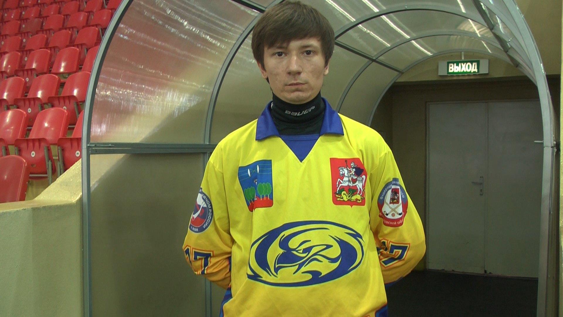 №17 Павел  Кургузов