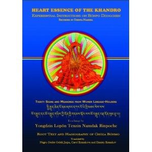 『Heart essence of the Khandro』