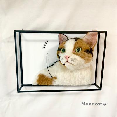 【おかえり♥】2コマ目2020.7 W41cm×D18cm×H29cm 三毛猫のアップ