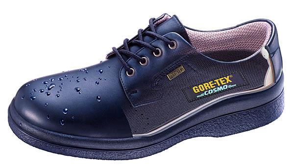 靴の透視図 写真加工 イラスト化 ゴアテックス ビジネスシューズ