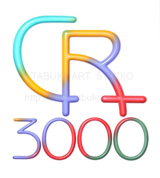 CR3000(アナログ作品)