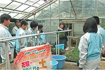 日野中央高等特別支援学校の生徒さん達