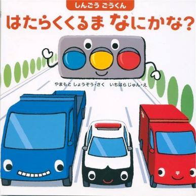 2009 くもん出版